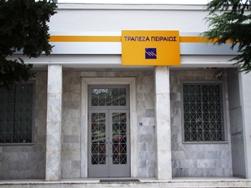 Αλεξάνδρεια – Τράπεζες