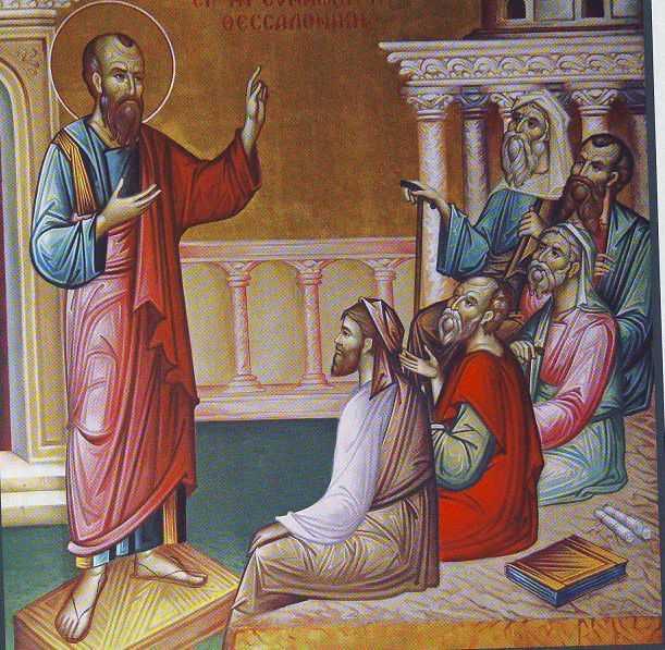 Αποτέλεσμα εικόνας για αποστολος παυλος 1η περιοδεια